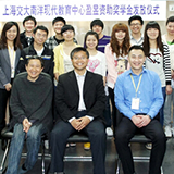 上海交通大学教育集团贫困助学金发放仪式