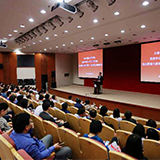 上海交大党委中心组(扩大)会议传达贯彻市第十一次党代会精神