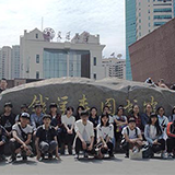游戏设计班5·18国际博物馆日户外拓展课堂