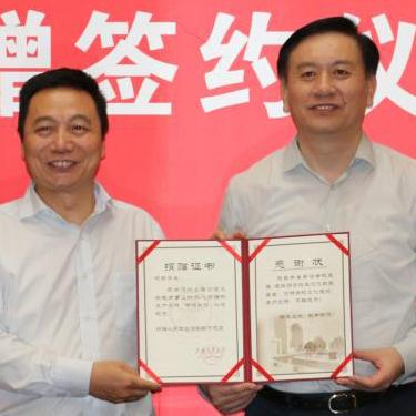"""上海交通大学""""文化发展基金""""签约仪式举行"""