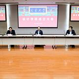 上海交通大学设计学院成立[图]