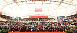 上海交通大学纪念建校122周年