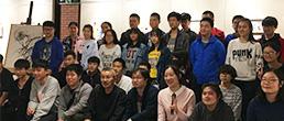 交大湖畔组织学生参加《灌篮高手》须田正己の体验讲座