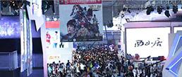 交大湖畔学生参加China-joy大型动漫展